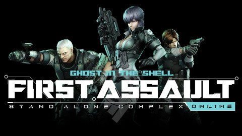 Ghost in the Shell: First Assault - Stand Alone Complex sur PC
