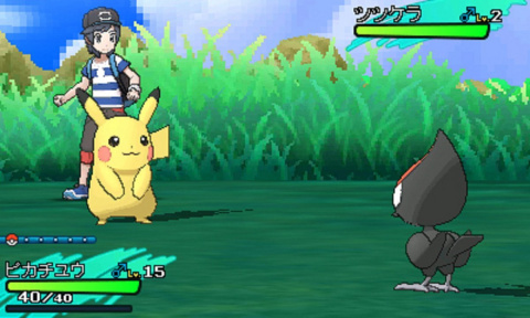 Pokémon Company confirme le côté hybride de la Nintendo NX !