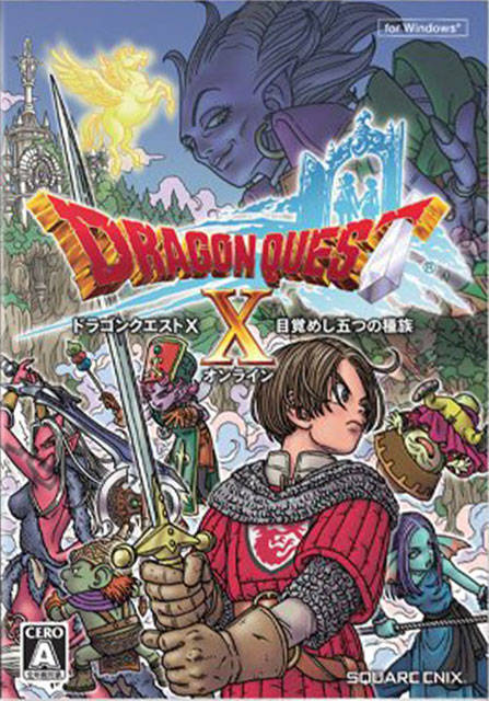 Dragon Quest X sur Switch