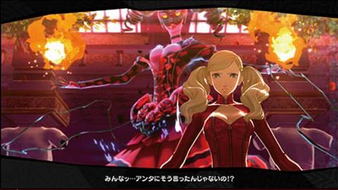 Persona 5 s'est vendu à 2,4 millions d'exemplaires