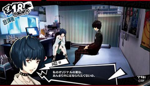Atlus diffuse de nouveaux screenshots de Persona 5