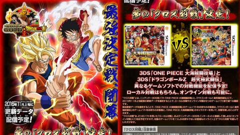 Du cross-play entre DBZ Extreme Butoden et One Piece : Great Pirate Colosseum