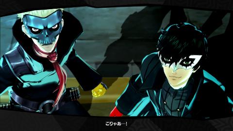 TGS 2016 : Persona 5 - Le retour prometteur d'une série culte