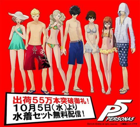 Persona 5 : un demi-million de jeux vendus