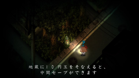 Yomawari Night Alone - la flippe, c'est chic