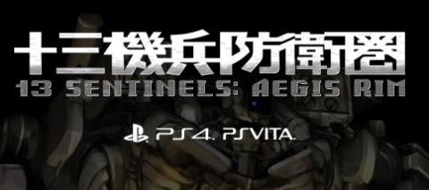 13 Sentinels : Aegis Rim sur PS4