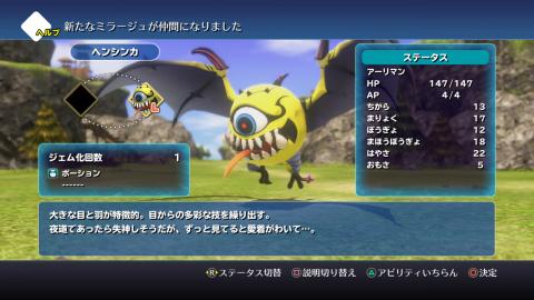 World of Final Fantasy : de nouvelles images et une démo au Japon