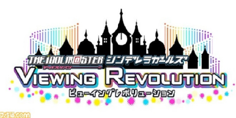 The Idolmaster : Cinderella Girls Viewing Revolution sur PS4