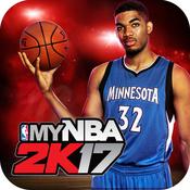 NBA 2K17 sur iOS