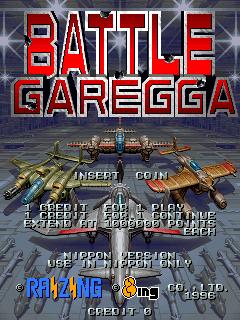 Battle Garegga sur Arcade