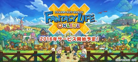Adieu Fantasy Life 2, bonjour Fantasy Life Online