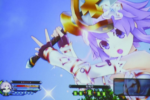 Cyber Dimension Neptunia : De plus amples informations