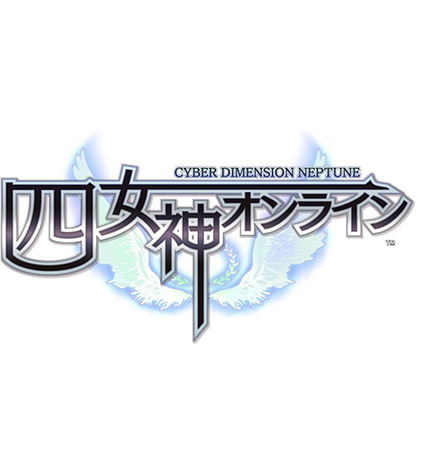 Cyber Dimension Online sur PS4