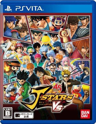 J-Stars Victory VS sur Vita