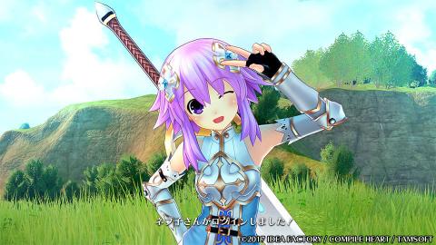 Four Goddesses Online : Cyber Dimension Neptune présente ses personnages