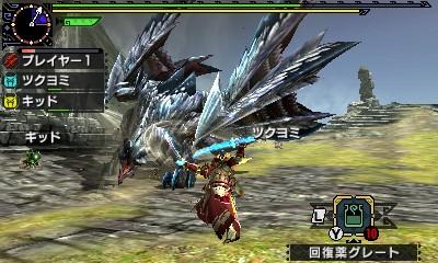 Monster Hunter XX : découvrez de nouvelles captures d'écran du jeu