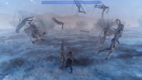 Final Fantasy XV : Shiva et Altissia se montrent en images