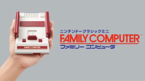 La NES/FAMICOM Mini cartonne aussi au Japon
