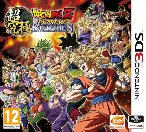 Dragon Ball Z : Extreme Butoden [DECRYPTED]