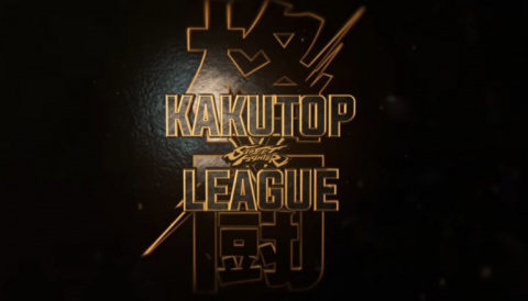Street Fighter V : Suivez la KAKUTOP League en direct