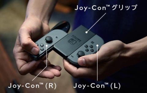 Et si la Nintendo Switch avait des manettes à reconnaissance de mouvement ?