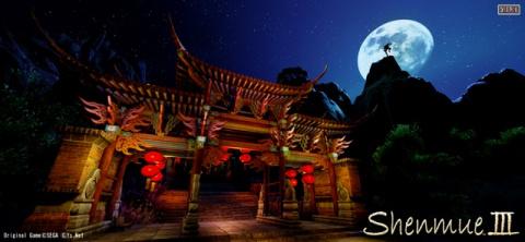 Shenmue III s'illustre avec trois nouvelles images
