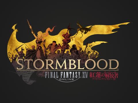 Final Fantasy XIV : Live Arena en direct ce soir de 20h à 23h