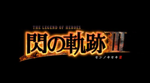 The Legend of Heroes : Trails of Cold Steel III sur PS4