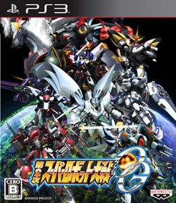 2nd Super Robot Wars OG sur PS3