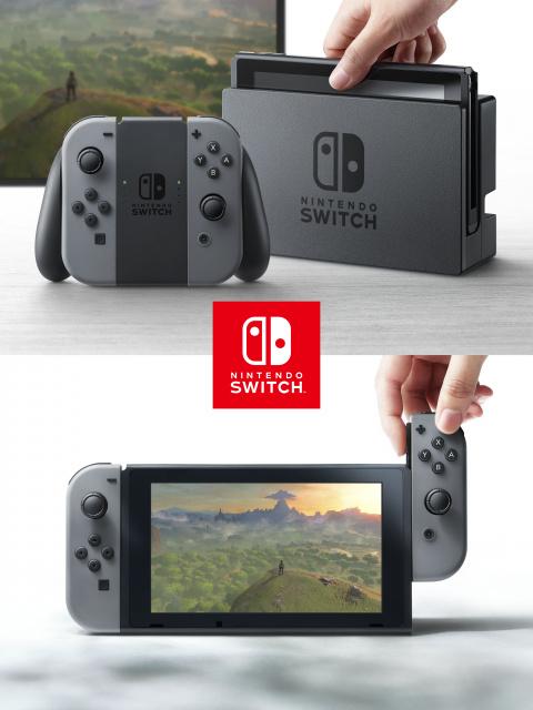 2017 : La Nintendo Switch va-t-elle révolutionner le marché des consoles ?