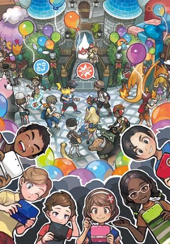 Un défi lancé aux joueurs du monde entier pour la nouvelle année