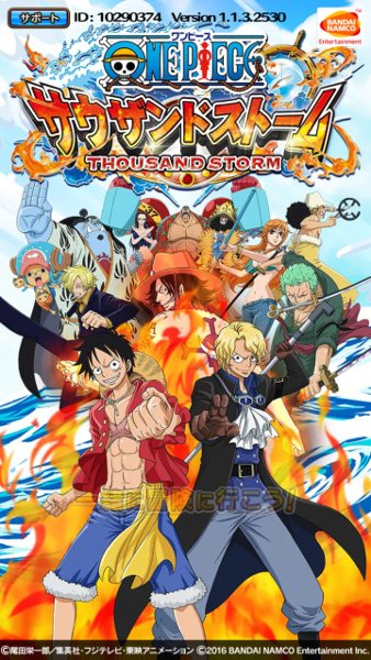 One Piece : Thousand Storm sur iOS