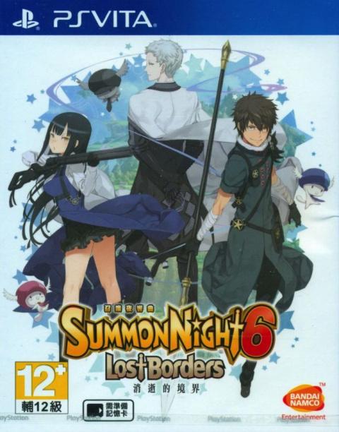 Summon Night 6 : Lost Borders sur Vita