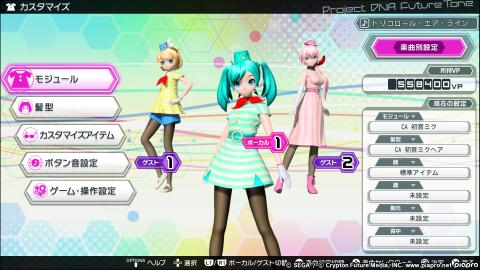 Hatsune Miku Project Diva Future Tone - La pépite des jeux de rythme à ne pas manquer
