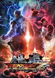 Tekken 7 sur Arcade