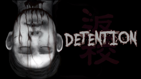 Detention : l'horreur asiatique magistrale, à petit prix sur PC