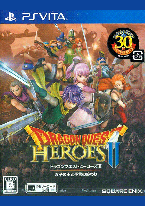 Dragon Quest Heroes II sur Vita