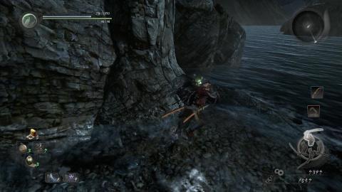 Île des démons
