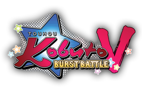 Touhou Kobuto V : Burst Battle sur Vita