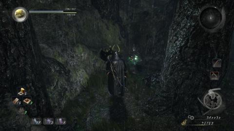 Le démon du mont Hiei