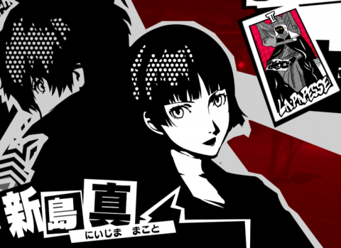 Makoto : The Priestess