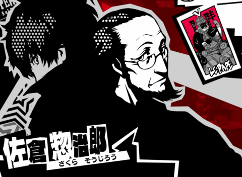 Sojiro : The Hierophant