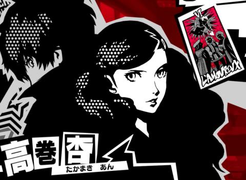 Ann : The Lovers