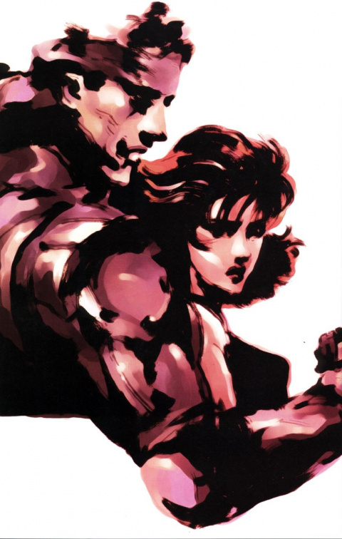 Metal Gear Solid : Les coulisses de Shadow Moses