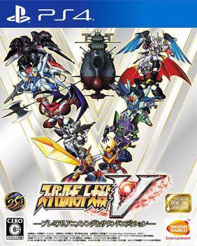 Super Robot Wars V sur PS4
