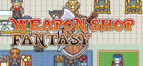 Weapon Shop Fantasy sur PC