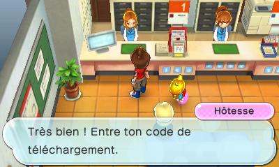 Mots de passe/codes
