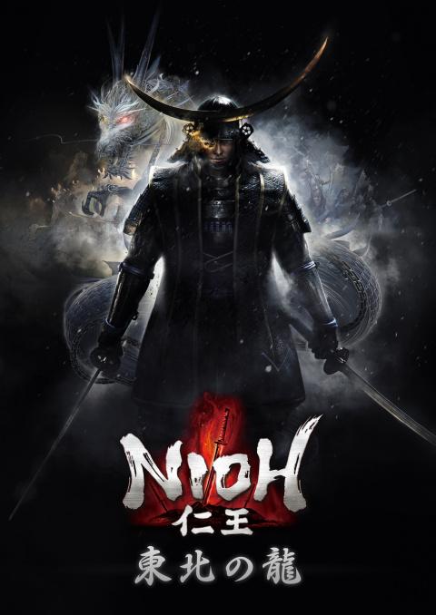 Nioh : Dragon of the North sur PS4