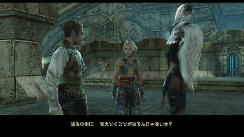 The Zodiac Age sort le 11 juillet — Final Fantasy XII