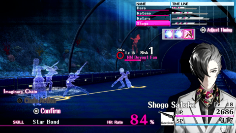 The Caligula Effect reporté d'une semaine en Europe